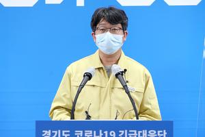 경기도, 3만2247개 학원·교습소 종사자 9만2천여명 코로나19 전수검사