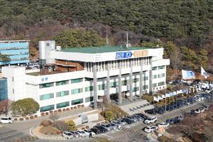 경기도, 3차 재난기본소득 신청률 81.7. 29일까지 신청해야