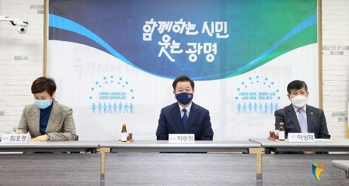 임오경 국회의원, 박승원 광명시장,광명희망나기운동본부 이상재 회장