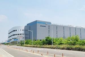 아레나스영종 물류센터, 삼성전자 습기 먹은 제품 소비자들에게 판매
